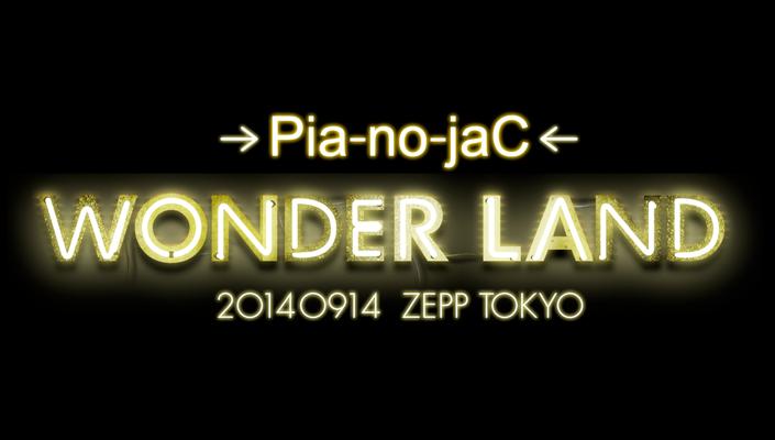 PJ Wonderland